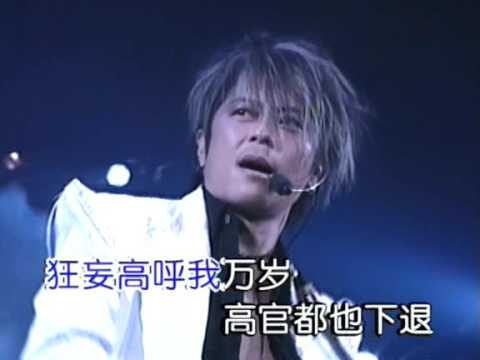王杰   王杰2001香港演唱会 Wangs 2001 Hong Kong Live DVDRip XviD 9FisH Cd1