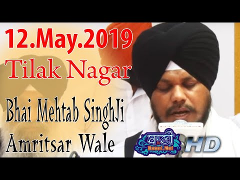 Bhai-Mehtab-Singhji-Amritsar-Wale-12-May-2019-Tilak-Nagar