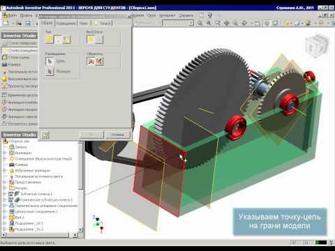 Пример: Cоздание, rigging, текстурирование и анимация костяного персонажа в Autodesk Maya 2013