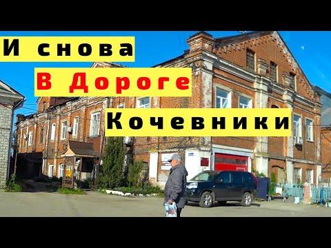 В Питер из Нижнего Новгорода на Машине с Детьми Ч1: Из Дзержинска в Ярославль