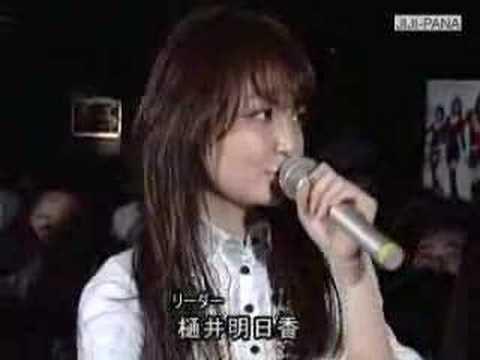 Hinoi Team - First Live Dancin' & Dreamin' @ Shibuya 10/2/07