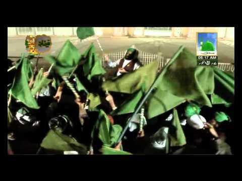 Nabi Ka Jashn Aaya Hai HD 720p