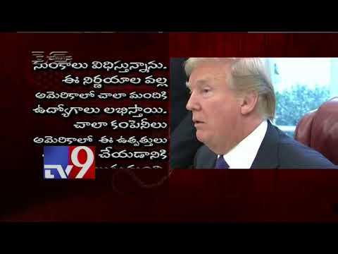 Trump begins trade war with China - TV9 Trending