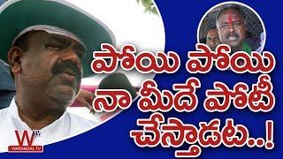 Speaker and Bhupalpally MLA Madhusudhana Chary Counter Attack on Gandra Satyanarayana   Warangal TV