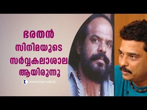 Bharathan was a university of cinema | Jayaraj | Kaumudy TV