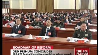 18th CPC Central Committee unveils key reform agenda