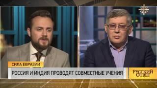 видео Атомная карта России и Евразии