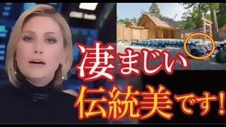 国際機関・世界経済フォーラムが紹介したある日本の伝統的行事に海外から称賛の嵐!(すごいぞJAPAN!)
