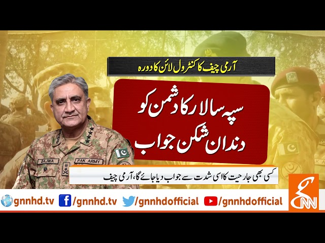 Indian misadventure to be paid back in 'same coin': COAS