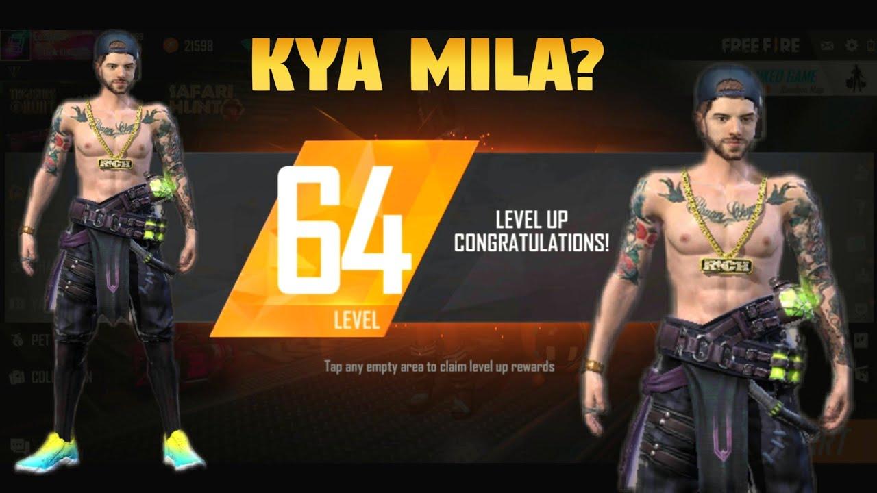 Free Fire Level Up Reward Noob Gameplay Youtube