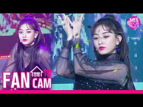 [안방1열 직캠4K] 트와이스 지효 'Feel Special' (TWICE JIHYO Fancam)│@SBS Inkigayo_2019.10.06