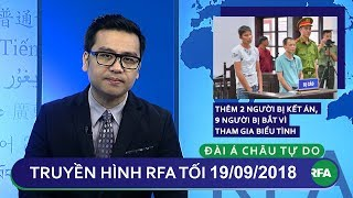 Tin tức | Thêm 2 người bị kết án, 9 người bị bắt vì tham gia biểu tình