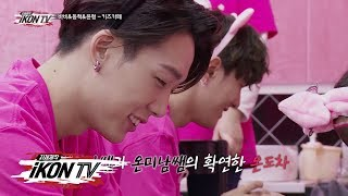 Video iKON - '자체제작 iKON TV' EP.3-2 download MP3, 3GP, MP4, WEBM, AVI, FLV September 2018
