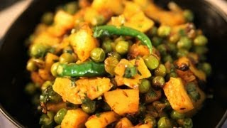Dry Aloo Mutter (potato And Peas Dry Vegetable) By Seema