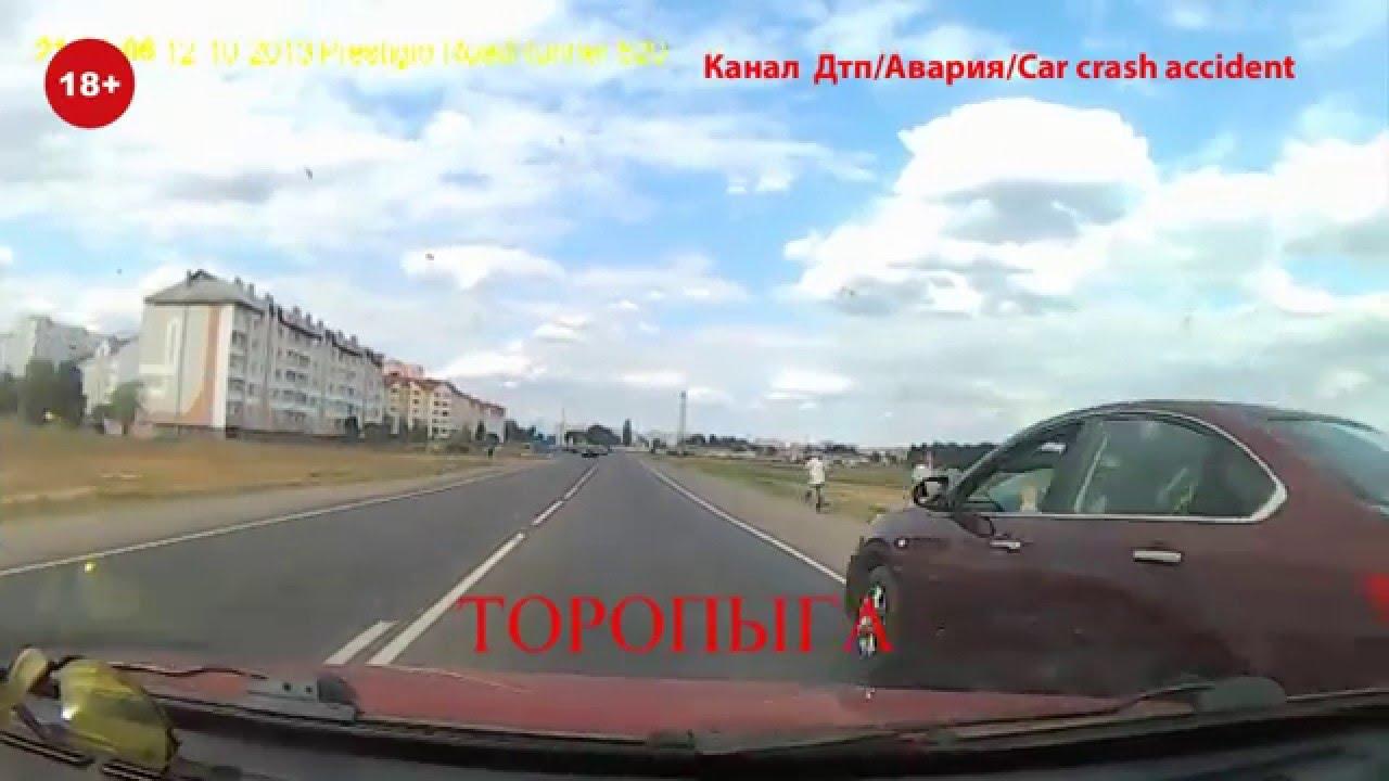 (New) Дтп Авария Car crash accident от 07.02.2016 февраль