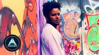 Mulugheta Medhanie -Teqebeli Ba Telephone - New Eritrean Music 2018