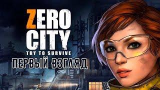 Zero City: Попробуй выжить - Построй убежище в Зомби-апокалипсисе (ios)