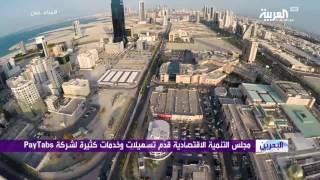 عمّا يبحث رواد الأعمال في منطقة الخليج لبدء مشاريعهم؟