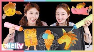 [캐리와장난감친구들] 캐리 VS 루시 팬케이크 아트 챌린지 놀이 PAN CAKE ART CHALLENGE