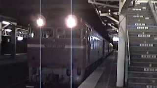 鉄道車窓 1992_03 羽越本線 鶴岡駅 50系客車普通列車