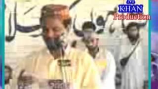 Imtiyaz Pholpoto Old Naat Sindhi Ma Bacho T UHNJO Sacho
