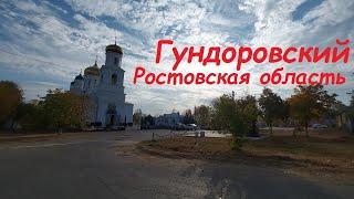Отдых в Ростовской области