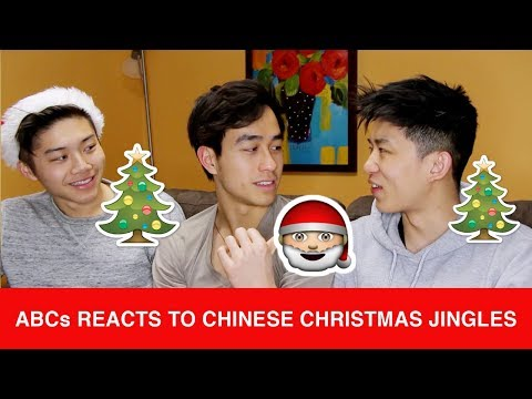 Asian Canadians react to Chinese Christmas Songs - 美國華裔聽中文聖誕歌