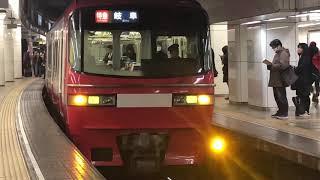 名鉄名古屋駅 1801F+1012F 特急 岐阜行き