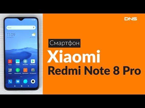 Распаковка смартфона Xiaomi Redmi Note 8 Pro / Unboxing Xiaomi Redmi Note 8 Pro