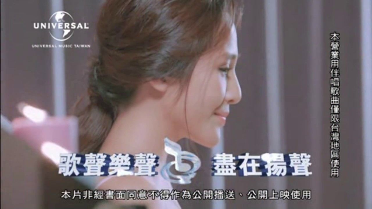 梁文音 Wen Yin Liang [ 不期而遇 ] Official MV (KTV Version) - YouTube