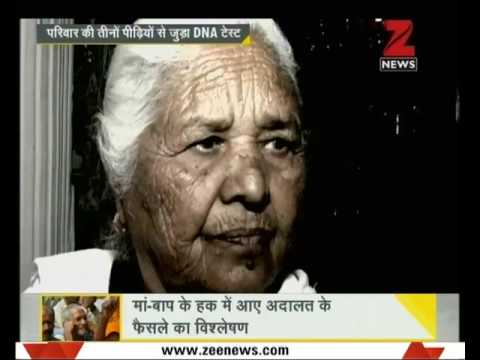 DNA: Why old age people have to fight for their rights?