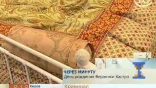видео Состав тканей