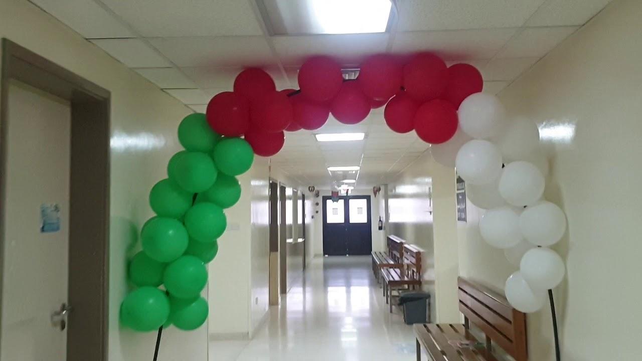 الزينة في مجمع السويق الصحي العيد الوطني 50 ونبذه عن مستشفى السويق