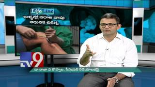 Varicose Veins - Latest Treatment - TV9