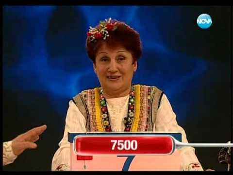 Сделка или не - Епизод 72 _ NovaTV Play