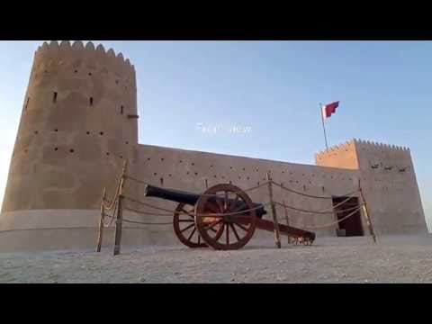 ZUBARA FORT HD VIDEO QATAR TOUR