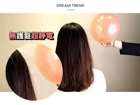 【加購專區】【DT髮品】凱夢 果酸一點靈 極緻修護菁華 免沖洗【0008058】