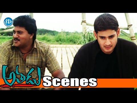 Athadu Movie Scenes - Mahesh Reveals Secret about Him To Sunil - Trisha   Trivikram