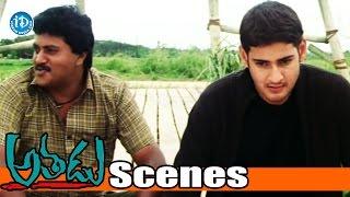 Athadu Movie Scenes - Mahesh Reveals Secret about Him To Sunil - Trisha | Trivikram