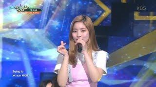 뮤직뱅크 Music Bank - SIGNAL - TWICE(트와이스).20170602