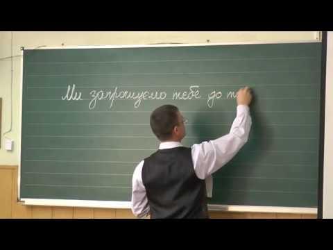 6 клас. Українська мова. Загальна характеристика займенника. Розряди.