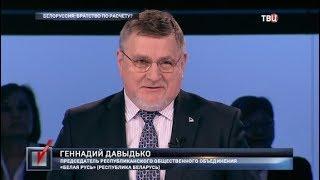 Белоруссия: братство по расчету? Право голоса