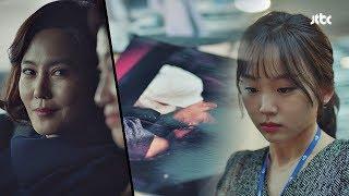[불륜 스캔들] 딱! 걸린 진기주… 제자리 찾은 김남주 미스티 2회