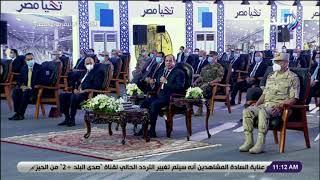 الرئيس السيسي: نخوض معركة تفاوضية بشأن سد النهضة