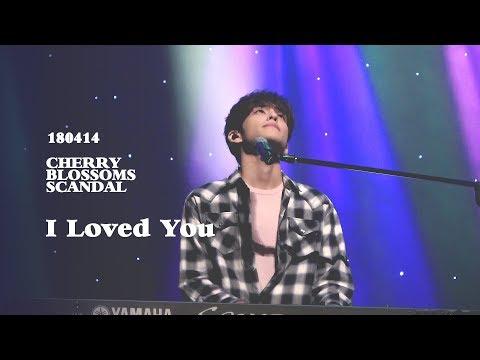 180414 전주 벚꽃스캔들 DAY6 - I LOVED YOU (원필 WONPIL FOCUS)