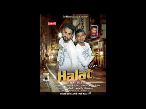 HALAT || LOVE ATWAL || SURAJ HUSSAINPURI || SUR SANSAR