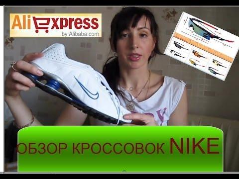 Купить спортивную одежду и обувь в интернет магазине AMISPORT