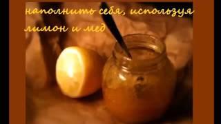 Энергетическая подпитка с помощью меда и лимона