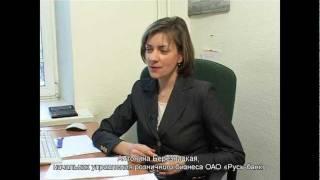 Антонина Березницкая: как получить кредит в банке