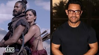Watch Aamir Khan's unbelievable reaction on Mirzya Trailer
